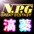 NPG滈蓁专卖店